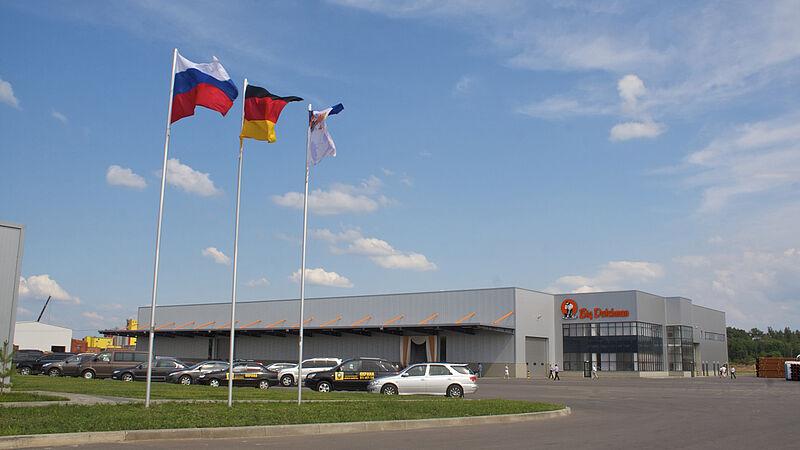 ศูนย์โลจิสติกส์ Kaluga ประเทศรัสเซีย